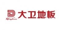 兔宝宝板材/地板/木门/衣柜/移门/五金/油漆/家具(合肥市安林商贸有限公司)